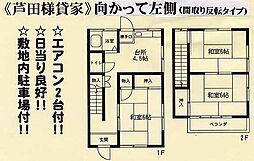 [テラスハウス] 神奈川県大和市南林間6丁目 の賃貸【/】の間取り