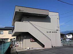 竜王駅 3.3万円