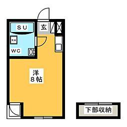 フジメゾン矢作[3階]の間取り