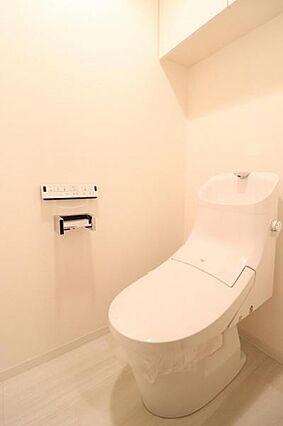 ~Toilet...