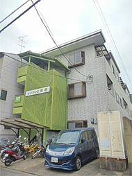 レジデンス京橋[206号室]の外観
