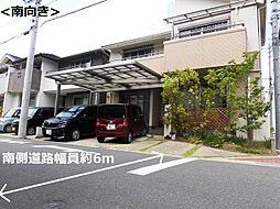 本星崎駅 3,680万円
