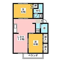 落合ベルコート B棟[2階]の間取り