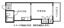 ハイム三滝[504号室]の間取り