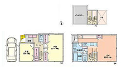 四ツ木駅 4,080万円