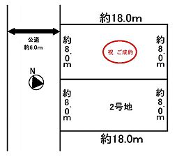 神戸市北区有野台3丁目