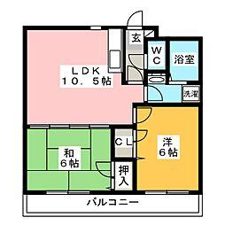 サンシティ第3ビル[5階]の間取り