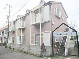 小川コーポ2[2階]の外観