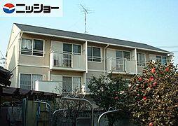 タウニーカワムラB[2階]の外観
