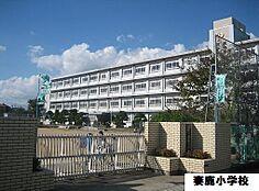 姫路市立妻鹿小学校 約390m