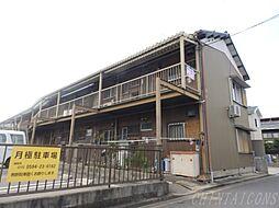 愛和荘[2階]の外観