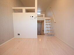 洋室6.6帖 上階ロフト5.8帖(収納でも部屋でも使えます)
