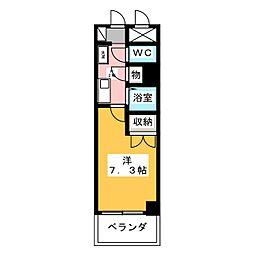 プロビデンス御器所[5階]の間取り