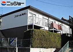 ファミール神沢[2階]の外観