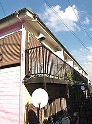 神奈川県横浜市中区柏葉の賃貸アパートの外観