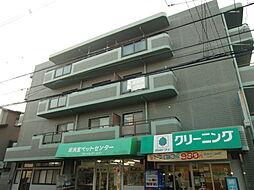 グリーン平尾[4階]の外観