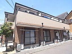 アルミュール桜ヶ丘II番館[201号室]の外観