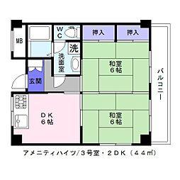 アメニティハイツ[2階]の間取り