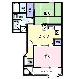 ハイラーク中の原 C棟[1階]の間取り