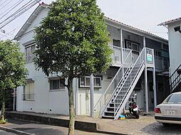 須岡荘[205号室]の外観