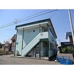 帯広駅 2.0万円
