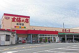 [一戸建] 静岡県浜松市中区和合町 の賃貸【静岡県 / 浜松市中区】の外観