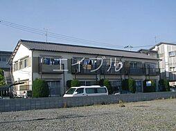 ひじま荘[2階]の外観