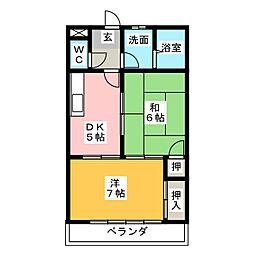 国道小田 3.9万円