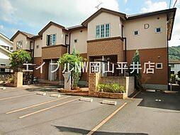 岡山県岡山市中区原尾島の賃貸アパートの外観