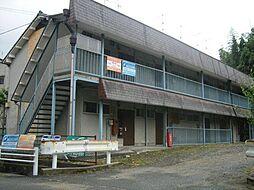永井ハイツ[2階]の外観