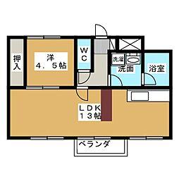 ロイヤルコーポ[4階]の間取り
