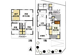 [一戸建] 東京都武蔵村山市学園2丁目 の賃貸【/】の間取り