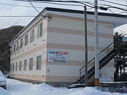 鷲別駅 2.7万円