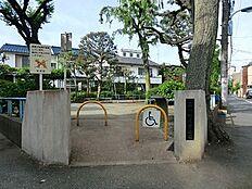 周辺環境:森川町児童遊園