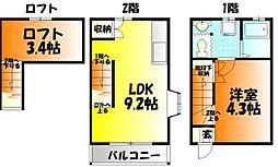 [タウンハウス] 岡山県岡山市中区湊 の賃貸【/】の間取り