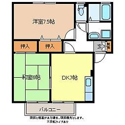 ヴェルジュ塚田[1階]の間取り