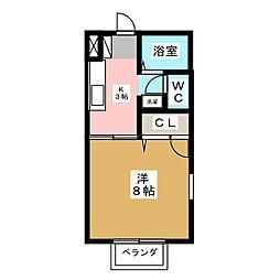 グリーンハイツサカモトSII[2階]の間取り