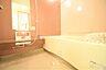 風呂,3LDK,面積80.5m2,価格3,290万円,西武多摩川線 是政駅 徒歩3分,西武多摩川線 競艇場前駅 徒歩17分,東京都府中市是政4丁目