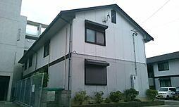 兵庫県尼崎市武庫之荘本町3丁目の賃貸アパートの外観