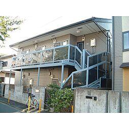 東京都杉並区浜田山3丁目の賃貸アパートの外観
