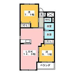 三重県名張市松崎町の賃貸マンションの間取り