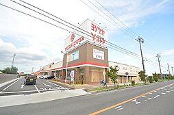 YOSHIZUYA(ヨシヅヤ) 愛西勝幡店(1367m)