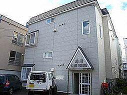 澄川クラブハウス[1階]の外観