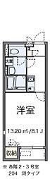 多摩都市モノレール 上北台駅 徒歩5分の賃貸アパート 2階1Kの間取り