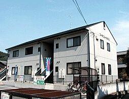 香川県丸亀市土器町東4丁目の賃貸アパートの外観