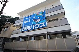 比治山下駅 5.8万円