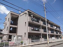 兵庫県三田市天神3丁目の賃貸マンションの外観