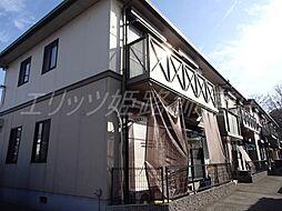 西飾磨駅 5.8万円