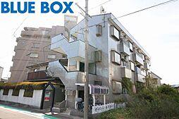 稲沢駅 2.9万円