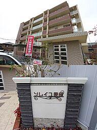 ソレイユ原田[2階]の外観